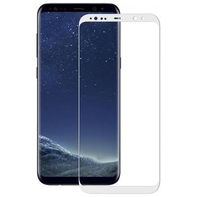 Galaxy S8 Plus | S9 Plus 3D White