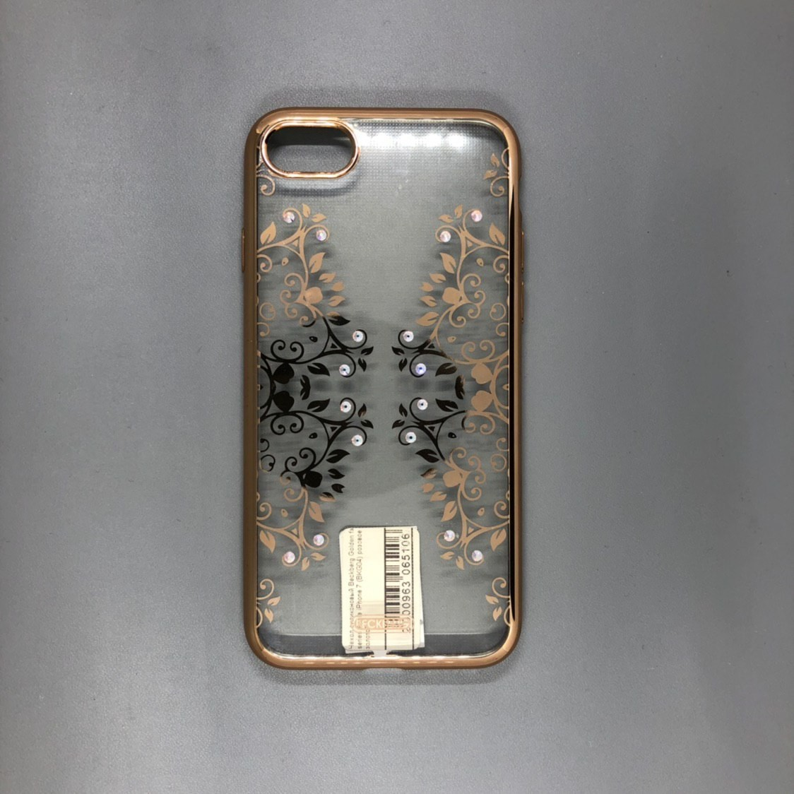 iPhone 7 Plastic BeckBerg Golden