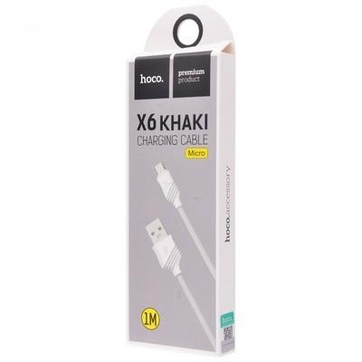 Hoco X6 Khaki (Белый)