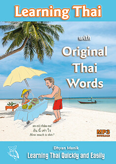 Dhyan Manik: Learning Thai with Original Thai Words (+MP3 download)