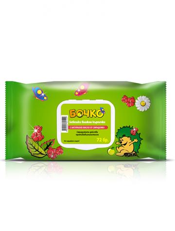 Детские влажные салфетки с натуральным маслом парикового дерева Лавена Baby Ёжик