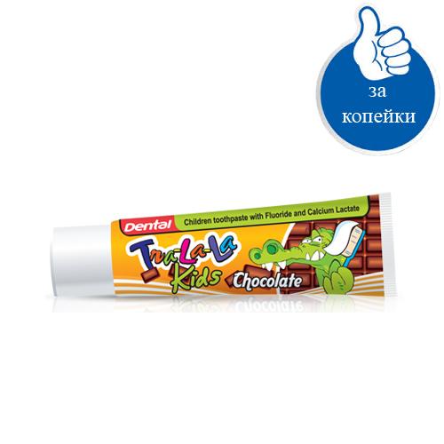 Детская зубная паста Шоколад Dental Kids Rubella 50 ml