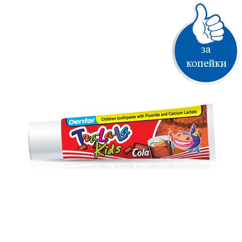 Детская зубная паста Кола Dental Kids Rubella 50 ml