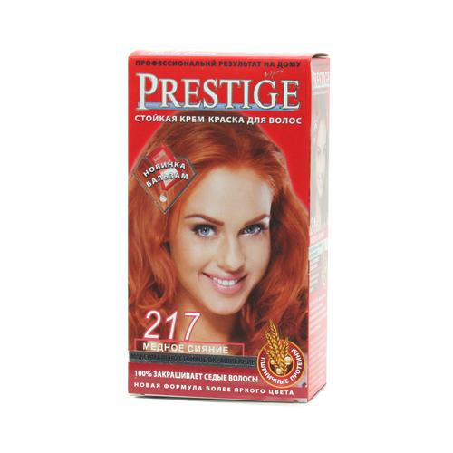 Крем-краска для волос Медное Сияние Prestige Vip's Роза Импекс 100 ml