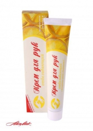 Крем для рук отбеливающий с экстрактом лимона и витамином С Ален Мак 50 ml