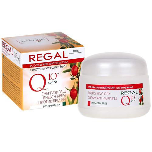 Дневной крем с экстрактом Годжи Берри с UV- фильтром Regal Q10+ Роза Импекс 50 ml