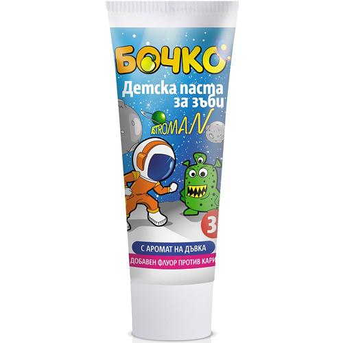 Детская зубная паста с ароматом жевательной резинки Лавена Baby Ёжик 75 ml