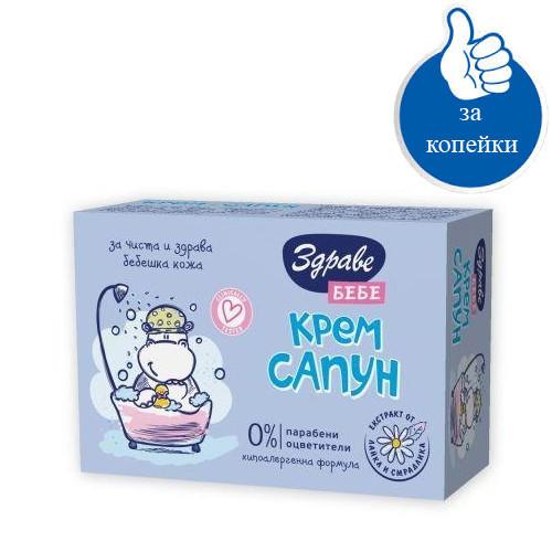 Мыло для детей Здраве Арома 75 gr