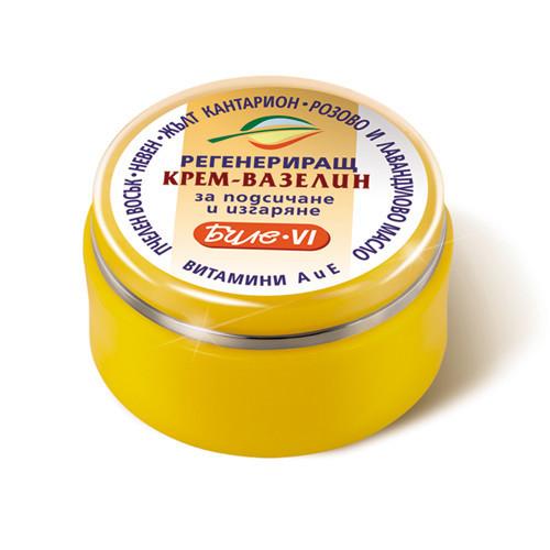 Регенерирующий крем- вазелин Биле VI Боди-Д 40 ml