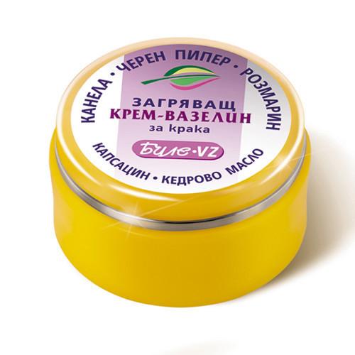 Согревающий крем- вазелин Биле VZ для ног Боди-Д 40 ml