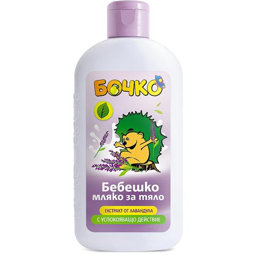 Молочко для тела с экстрактом лаванды Лавена Baby Ёжик 200 ml