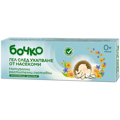 Гель успокаивающий после укусов насекомых с экстрактом календулы Лавена Baby Ёжик 20 ml