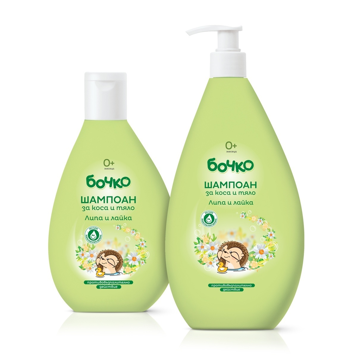 Шампунь для волос и тела с экстрактом ромашки и липы Лавена Baby Ёжик 400 ml
