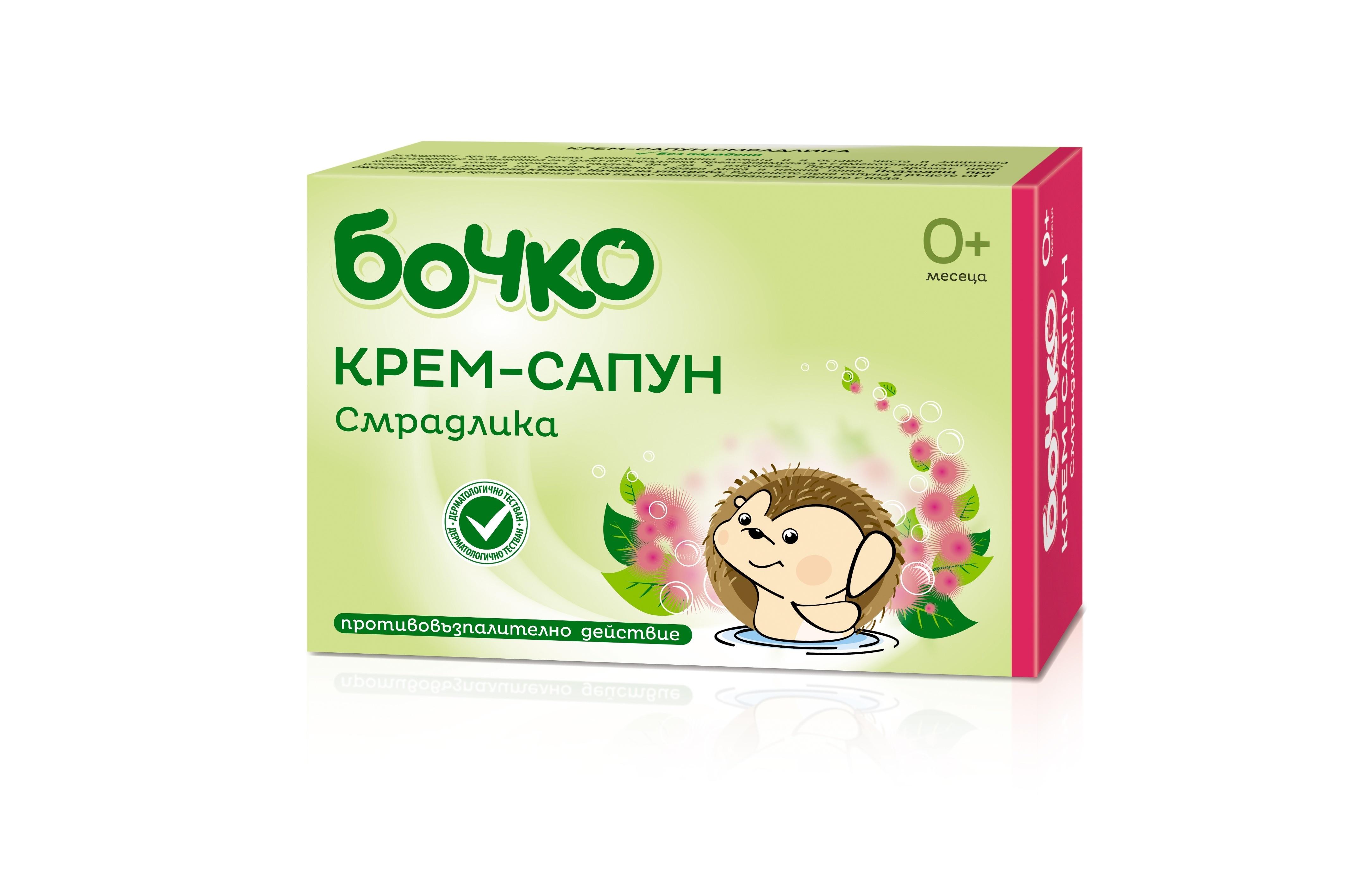 Мыло для детей противовоспалительное с экстрактом парикового дерева Лавена Baby Ёжик 75 gr