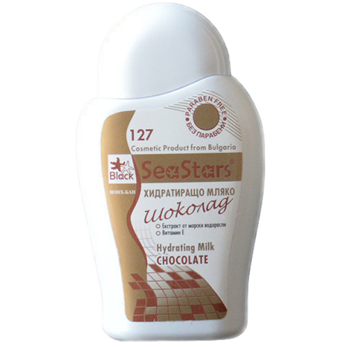 Увлажняющее молочко для лица и тела Шоколад SeaStars Природная косметика 200 ml