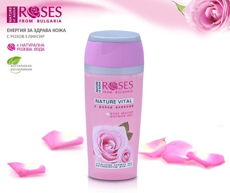 Гель для душа Розовый эликсир Roses from Bulgaria Agiva 250 ml