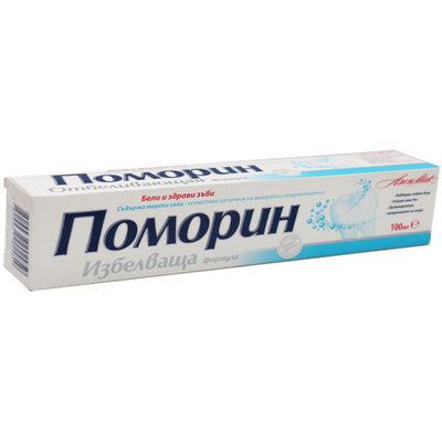 Паста зубная отбеливающая Pomorin 100 ml