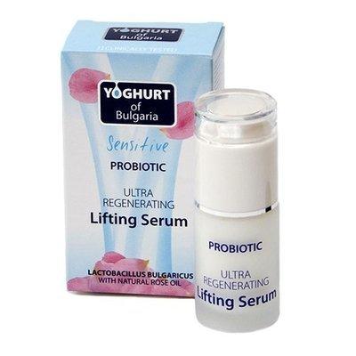 Пробиотическая ультра- регенерирующая лифтинг- сыворотка с коллагеном и пробиотиками Йогурт 35 ml