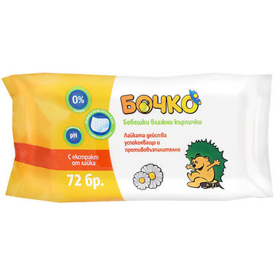 Детские влажные салфетки с экстрактом ромашки Лавена Baby Ёжик 72 шт.