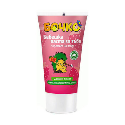 Детская паста для зубов с ароматом клубники Лавена Baby Ёжик 50 ml