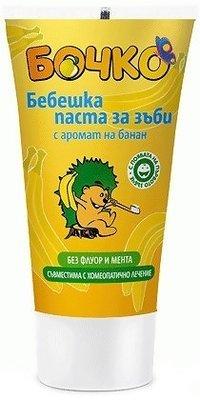 Детская паста для зубов с ароматом банана Лавена Baby Ёжик 50 ml
