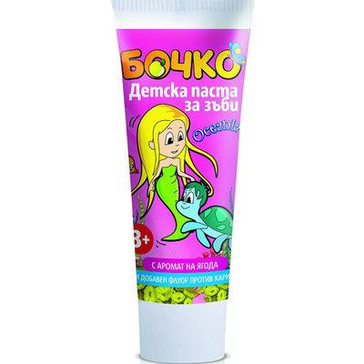 Детская зубная паста с ароматом Клубники Лавена Baby Ёжик 75 ml