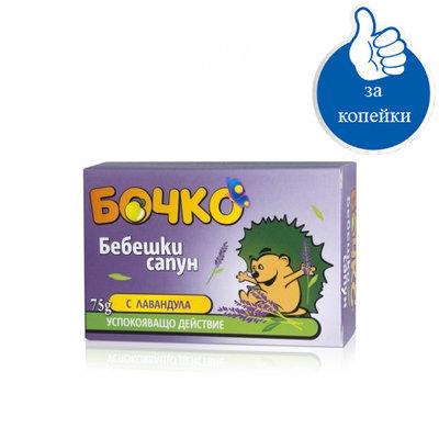 Мыло для детей с экстрактом лаванды Лавена Baby Ёжик 75 gr
