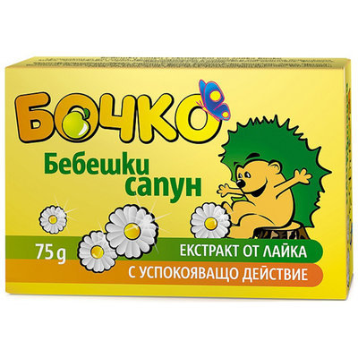 Мыло для детей с экстрактом ромашки Лавена Baby Ёжик 75 gr