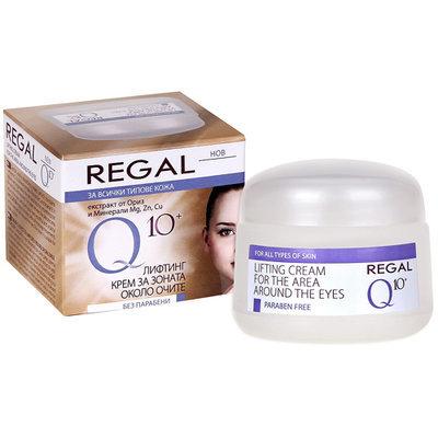Лифтинг- крем для зоны вокруг глаз Q10+ Роза Импекс 20 ml