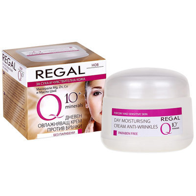 Крем для лица дневной увлажняющий против морщин для сухой и чувствительной кожи Regal Q10+ Роза Импекс 50 ml