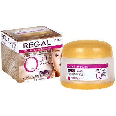 Крем для лица ночной против морщин для сухой и чувствительной кожи Regal Q10+ Роза Импекс 50 ml