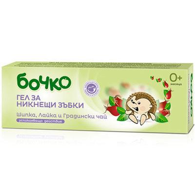 Гель для растущих зубок с натуральными ингридиентами Лавена Baby Ёжик 20 ml
