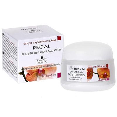 Крем для лица дневной увлажняющий с UV- фильтром Regal Naturel Beauty Роза Импекс 50 ml