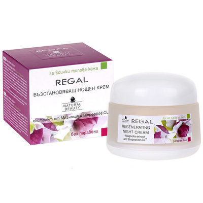 Крем для лица ночной восстанавливающий Regal Naturel Beauty Роза Импекс 50 ml