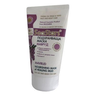 Питательная маска Виноград SeaStars Природная косметика 150 ml