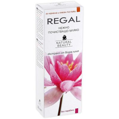 Нежное очищающее молочко с экстрактом Лилии Regal Naturel Beauty Роза Импекс 200 ml