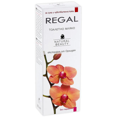 Молочко с экстрактом Орхидеи Regal Naturel Beauty Роза Импекс 200 ml