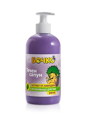 Жидкое мыло с лавандой Лавена Baby Ёжик 500 ml