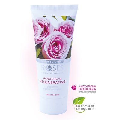 Регенерирующий крем для рук Roses from Bulgaria Agiva 75 ml