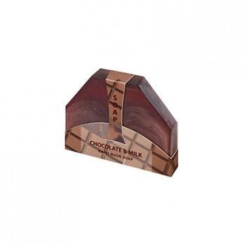 Натуральное мыло ручной работы (5 шт) Шоколад и Молоко Роза Болгарии