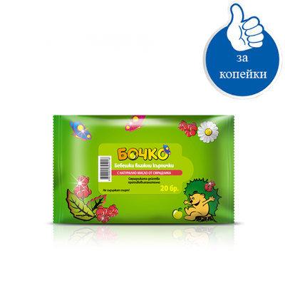 Детские влажные салфетки с натуральным маслом парикового дерева Лавена Baby Ёжик 20 шт.