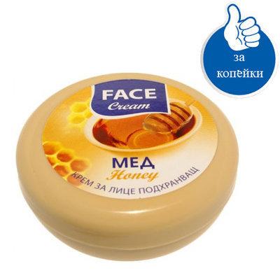 Крем для лица с экстрактом Меда Биофреш 110 ml