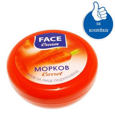 Крем для лица с экстрактом Моркови Биофреш 110 ml