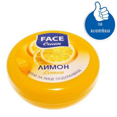 Крем для лица с экстрактом Лимона Биофреш 110 ml