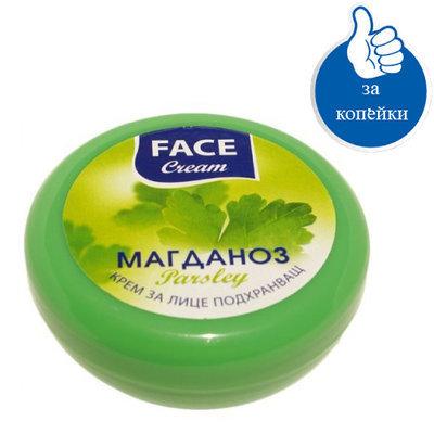 Крем для лица с экстрактом Петрушки Биофреш 110 ml