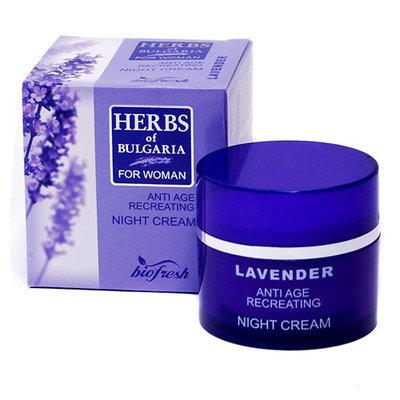 Крем для лица ночной омолаживающий для комбинированной кожи Лаванда 50 ml