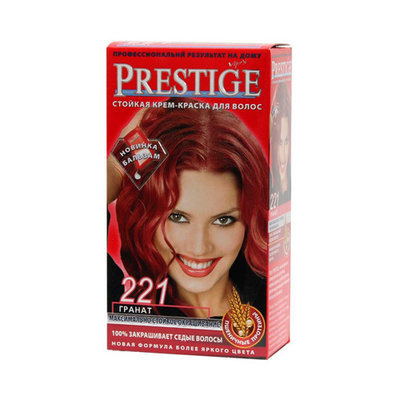 Крем-краска для волос Гранат Prestige Vip's Роза Импекс 100 ml