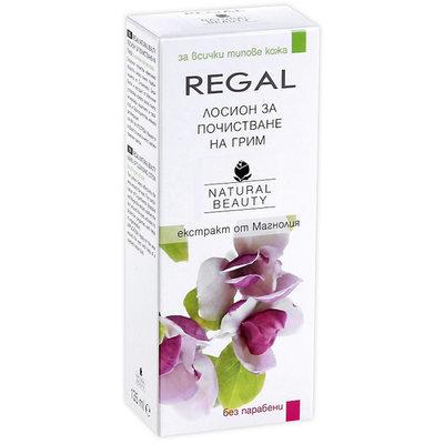 Лосьон для удаления макияжа с глаз Regal Naturel Beauty Роза Импекс 135 ml