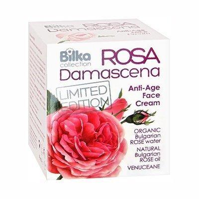 Крем омолаживающий для лица Anti-Age Rosa Damascena Билка 40 ml