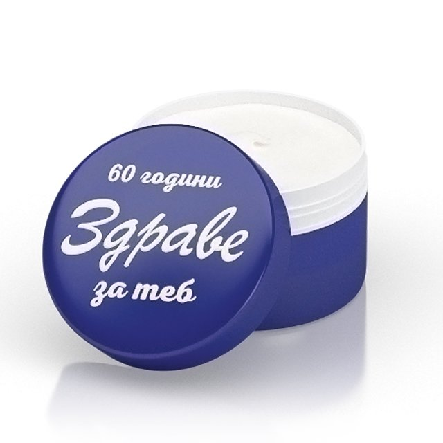 Крем для лица Здраве Арома 40 ml